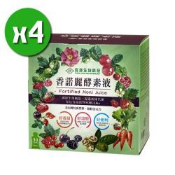 【長庚生技】香諾麗酵素液x4盒(30包/盒)
