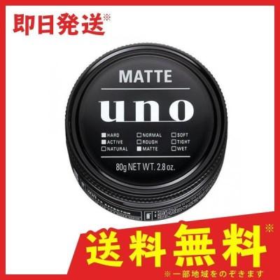 UNO(ウーノ) ワックス マットエフェクター 80g (1個)