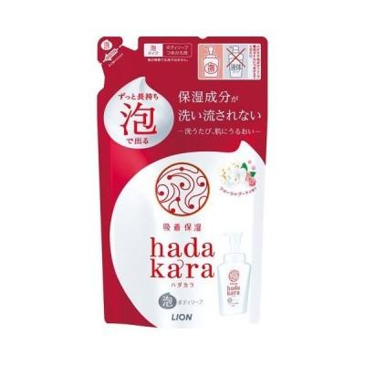 ライオン ハダカラ 泡ボディソープ フローラルブーケの香り 詰め替え 440ML ボディソープ