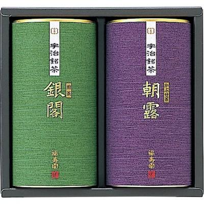 【ギフト】福寿園宇治銘茶詰合せ MG-50A お茶