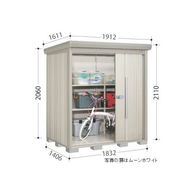 物置 屋外 タクボ  Mr.ストックマンダンディ ND−1814 一般型/標準型   配送のみ 送料無料