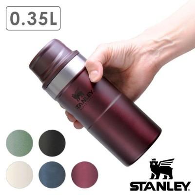 スタンレー STANLEY 水筒 タンブラー クラシック真空ワンハンドマグ II 0.35L ギフト 贈り物 アウトドア キャンプ ステンレスボトル 06440 FW19