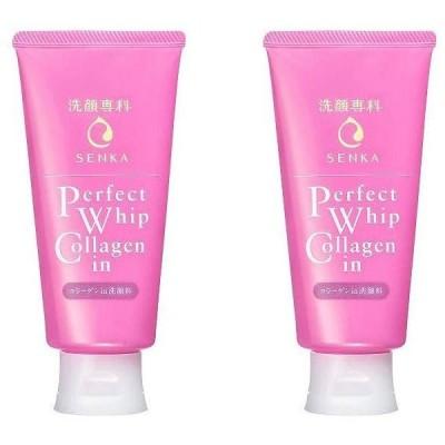 資生堂 洗顔フォーム 洗顔専科 パーフェクトホイップ コラーゲンin 120g 【2本 】