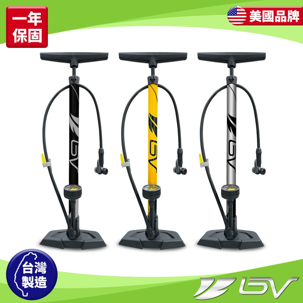 BV單車 台灣製造 腳踏車打氣筒 單車打氣筒 自行車打氣筒 公路車打氣筒 高壓打氣筒 直立式打氣筒 鋁合金打氣筒