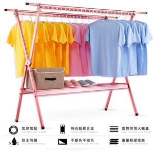 【晾曬專家】2.5米頂級鋁鎂合金材質防水防銹X型雙桿伸縮曬衣架(48孔玫瑰金