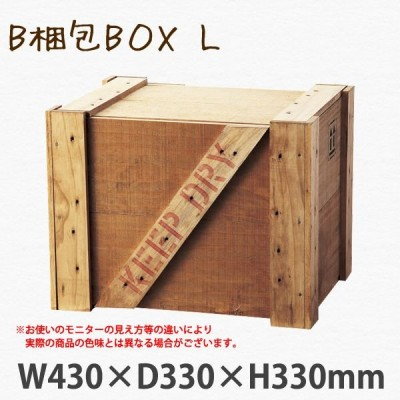 B梱包BOX L #10107 シンプルで丈夫な深めの木製カラーボックス フタ付き 要法人名 【キャンセル不可】( 選べるカラー)