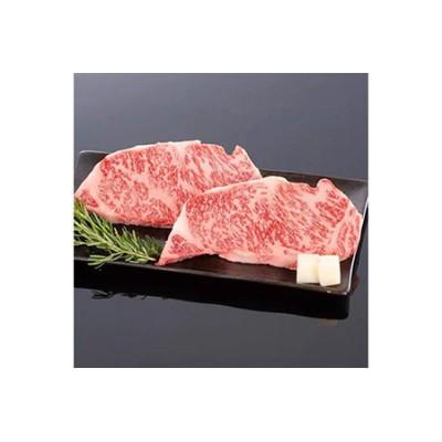 【熊野牛】ロースステーキ 約400g (約200g×2枚)【紀州美浜マルシェ】