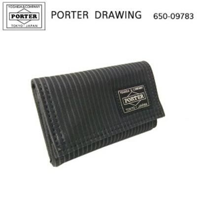 吉田カバン ポーター PORTER DRAWING ドローイング キーケース メンズ 650-09783 男性 プレゼント