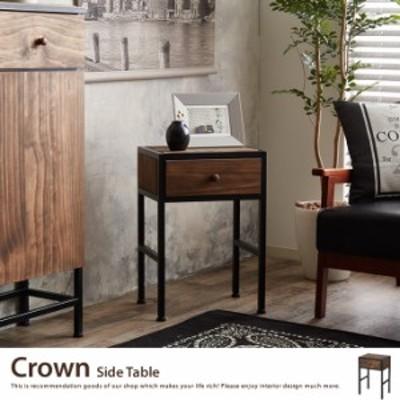 【g108017】サイドテーブル 男前インテリア ベッド Crown 収納 ソファ 木製 引出し クラウン シンプル オシャレ 天然木 一人暮らし ワン