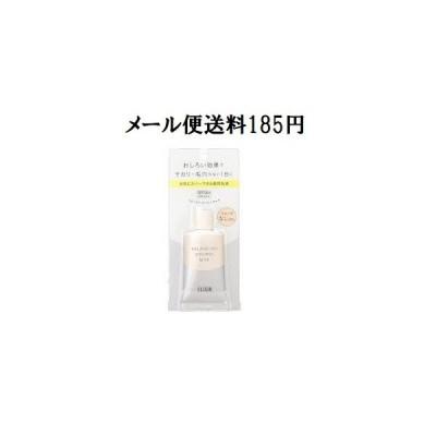 エリクシールルフレ バランシング おしろいミルク C 35g メール便送料185円