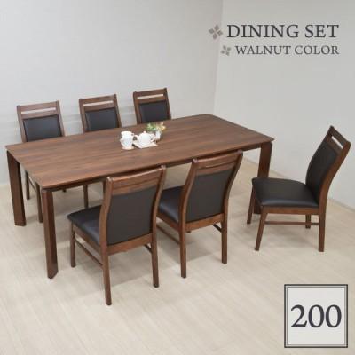 ダイニングテーブルセット 7点セット 幅200cm kurea200-7-360wn ウォールナット色 メラミン化粧板 北欧風 シンプル 木製 背もたれ 6人用 40s-4k so tn