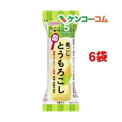 和光堂 はじめての離乳食 裏ごしとうもろこし ( 1.7g*6コセット )/ はじめての離乳食
