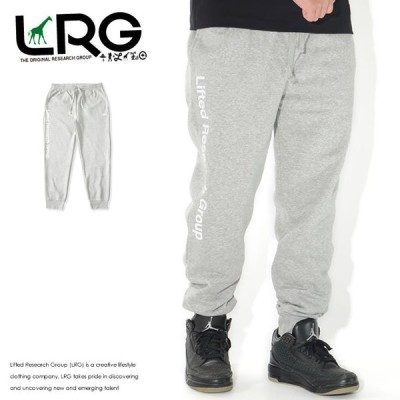 LRG エルアールジー スウェットパンツ ジョガー Lifted Reserach スクリプトネーム (L0H1MBJXX)