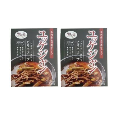 ★クール便送料無料★名品味★韓国本場の味 ★ユッケジャン2個★韓国スープ