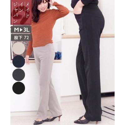 パンツ専門店のすべてを詰め込んだ超美脚お出かけパンツ