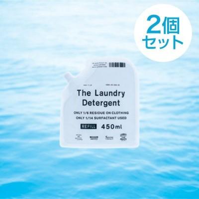 2個セット  THE 洗濯洗剤 The Laundry Detergent 詰替え パック450ml × 2p