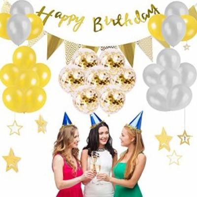 送料無料誕生日 飾り付け Chereda 風船 ゴールド HAPPY BIRTHDAY 装飾 バースデー(32点セット)ガーランド バースデー 飾り セット 誕生