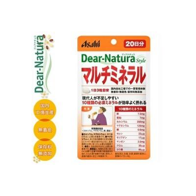 ディアナチュラスタイル マルチミネラル 60粒(20日分) (栄養機能食品) / アサヒグループ食品 ディアナチュラ