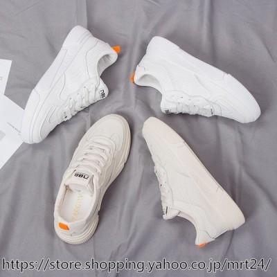 小さな白い靴の女性2020新しい春の韓国のファッションフラットシューズカジュアルスポーツシューズ