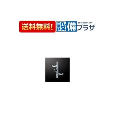 ∞[AC-PM-473003/PC]◎INAX/LIXIL Micra マイクラ・シリーズ 3段ローブフック