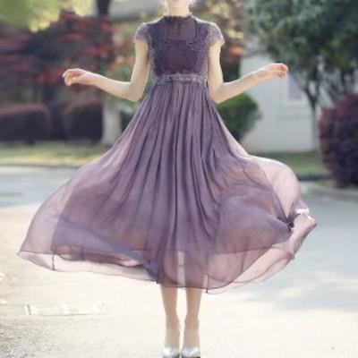 ロングドレス フラワー刺繍 レース シフォン ワンピース シアー ハイネック フレア Aライン パーティー 結婚式 お呼ばれ フェミニン 春夏