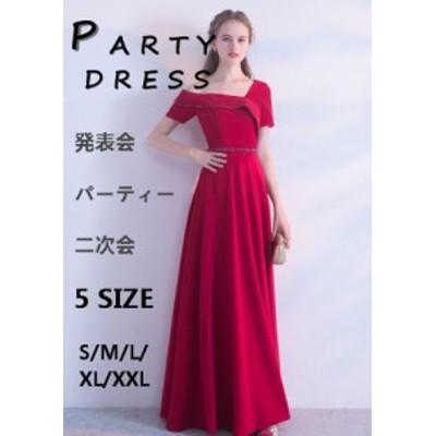 ウェディングドレス 花嫁ドレス ロングドレス 大人の魅力 セクシー 二次会ドレス 不規則パーティードレス?