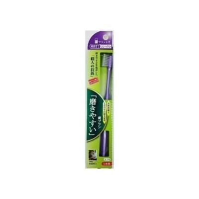 【あわせ買い2999円以上で送料無料】磨きやすい歯ブラシ SLP-11 奥歯までコンパクトフラット 1本入
