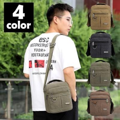 ショルダーバッグ メンズ バッグ 鞄 無地 シンプル カジュアル スポーティ ジッパーポケット 収納力 大容量 調整可能肩紐 手持ちハンドル コンパク