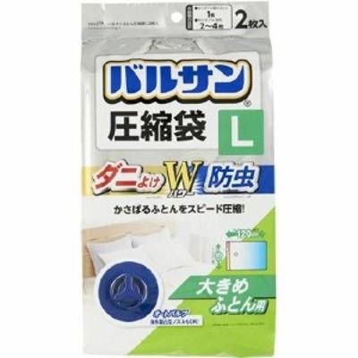 【レック バルサン ふとん圧縮袋 Lサイズ 2枚入 H-00257】
