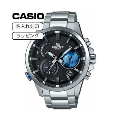CASIO カシオ 腕時計 メンズ エディフィス EDIFICE スマートフォンリンク EQB-600D-1A2 シルバー ブラック 【名入れ刻印】