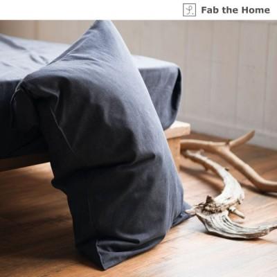 布団カバー 掛け布団カバー ベルメゾン 綿100%デニム風掛け布団カバー 枕カバー ボックスシーツ 単品 ネイビー 枕カバー43×63