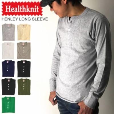 Healthknit(ヘルスニット) ヘンリー ロングスリーブ 906L Healthknit(ヘルスニット)