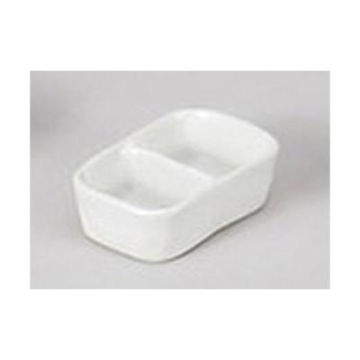 薬味皿 白マットミニ二品盛 [6.2 x 4 x 2cm]  料亭 旅館 和食器 飲食店 業務用
