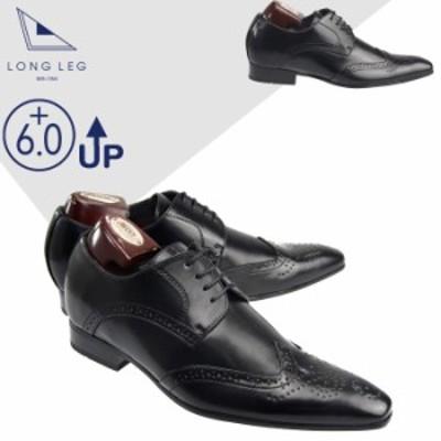 身長6cmUP!身長が伸びる ビジネスシューズ メンズ シークレット インヒール シューズ スーツ 紳士 紳士靴 カジュアル ビジネス 結婚式 新