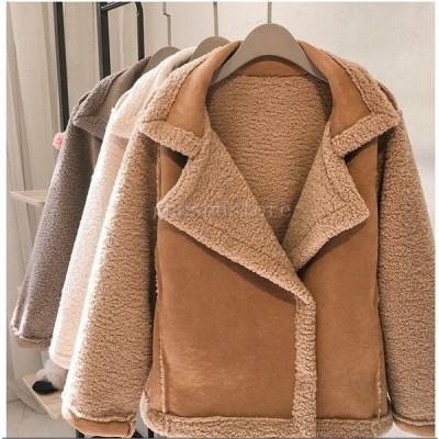 コート ボア フリース 秋冬ムートンコート レディース ライダースジャケット もこもこ フェイクムートンコート ショート丈 フライトジャケット 暖かい 防寒