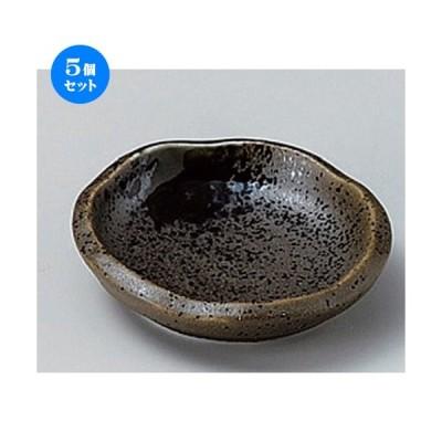 5個セット ☆ 小皿 ☆錆オリベ波型豆皿 [ 7.7 x 1.8cm 80g ] 【 料亭 旅館 和食器 飲食店 業務用 】