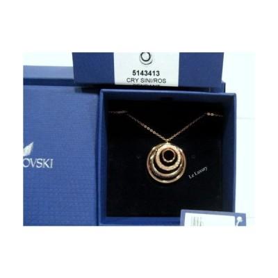 おしゃれ 個性的 高品質 ネックレス スワロフスキー Swarovski Dynamic Medium Pendant  Crystal5143413