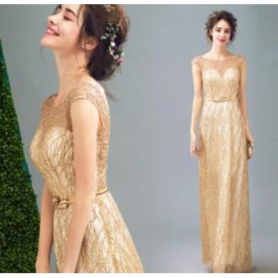 タイトスカート お呼ばれ パーティードレス 着痩せ 結婚式ドレス 大人 上品 20代30代40代 ノースリーブ フォーマルドレス