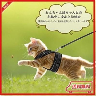 猫 猫用 ハーネス 胴輪 猫具 ねこ ネコ 子猫 子犬 小型犬 散歩 お出かけ 抜けない ベスト ソフト胸あて 軽量 頭を通さずマジックテープで