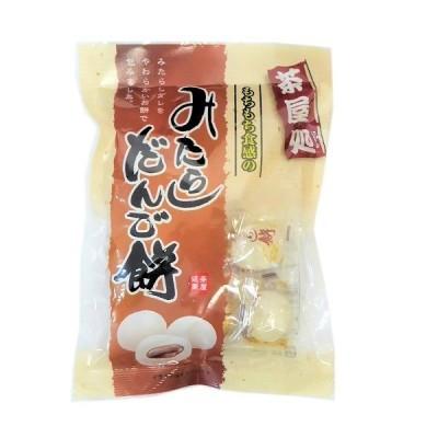 みたらしだんご餅 170g×1袋 伊藤製菓 もちもち食感