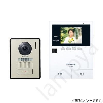 VLSE35XL(VL-SE35XL)テレビドアホン インターホン パナソニック