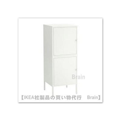 IKEA/イケア HALLAN 収納コンビネーション 扉付45x47x117 cm ホワイト