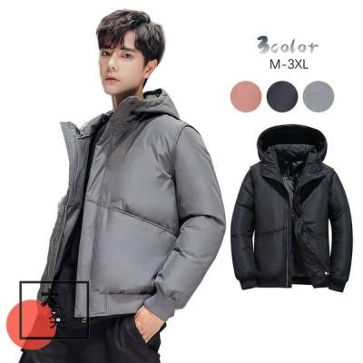 ジャケット メンズ  カジュアルジャケット 防寒 コート  オシャレ 無地 大きいサイズ アウター フード付きコットン