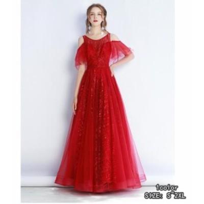 ロング丈ドレス パーティードレス 結婚式ワンピース キレイめ 演奏会 ウエディングドレス aライン 上品 袖あり エレガント 大きいサイズ