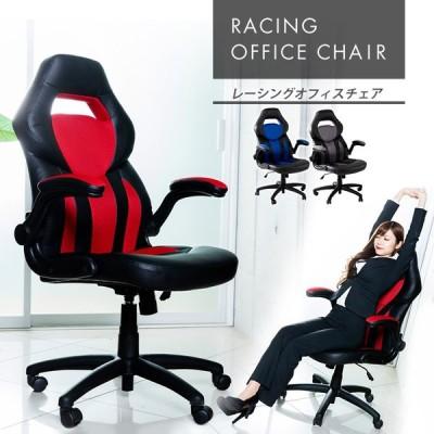 椅子 イス レーシングチェア ゲーミングチェア 学習チェア ハイバックチェア オフィスチェア ゲーム 回転イス チェア LSC-580