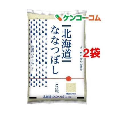 令和2年産 北海道 ななつぼし ( 5kg*2袋セット/10kg )