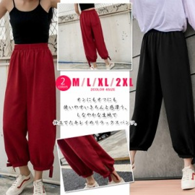 裾リボン サルエルパンツ リラックスパンツ 9分丈 ワイドパンツ ガウチョパンツ リラックス レデイース