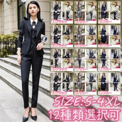 通勤 セットアップ レディース 4点セット オフィス 綺麗 スーツセット 大きいサイズ ビジネス パンツスーツ おしゃれ スカートスーツ フ