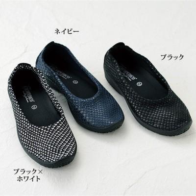 シューズ レディース / アルコペディコ ジオ1バレエパンプス / 40代 50代 60代 70代 ミセス シニア ファッション 婦人 靴