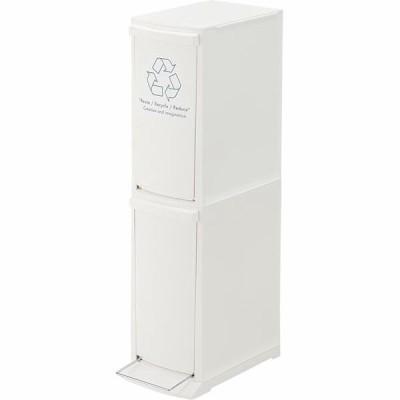 ダストボックス 2D LFS-932WH 東谷 ごみ箱 ゴミ箱 おしゃれ メーカー直送 同梱不可 代引不可 配送地域限定